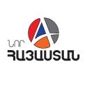 Նոր Հայաստան